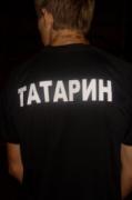 Аватарка татарин.